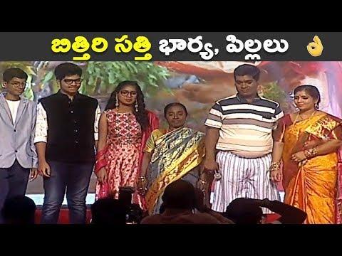 Bithiri Sathi Family