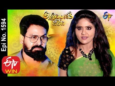 Attarintiki Daredi | 12th December 2019  | Full Episode No 1594 | ETV Telugu