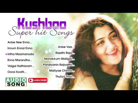 Kushboo Tamil Hits | Audio Jukebox | Khushboo Superhit Songs | SPB | S Janaki | Ilayaraja