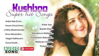 Kushboo Tamil Hits | Audio Jukebox | Khushboo Superhit Songs | SPB | S Janaki | Ilayaraja