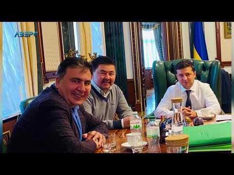 ТРК Аверс: Казахський мільйонер допомагатиме Україні з реформами