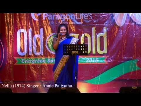 Old Is Gold2015 Kadhali   ChenKadhali  Song by Annie Paliyathu