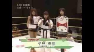 Ashihara Karate Yuka Kobayashi HL 小林由佳 検索動画 13
