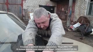 Как открыть капот таврии без тросика)))