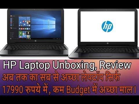HP Pentium Quad Core Laptop Unboxing And Quick Review | Best Laptop Under 17990 | TGU