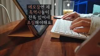 [vlog] 03. 내 취미 하나, 그림.  [쑥스러운…