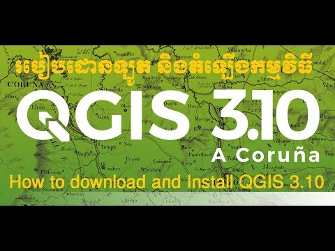 Downloand And Install QGIS 3.10