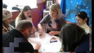 Тренінгове заняття «Уроки спілкування учні батьки вчителі»