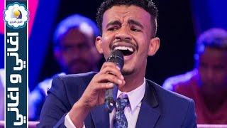 Download Video حسين الصادق - ظلموك يا عين - اغاني واغاني رمضان2016 MP3 3GP MP4