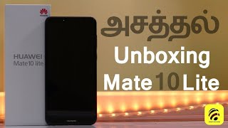 Huawei Mate 10 Lite முதல் Unboxing & Review in Tamil - Wisdom Technical