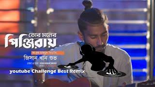 Jar karona charlam ami jogot o Songsar DJ ll New Bangla song DJ 2019 ll