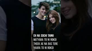 Ek pase tu babu song(shakhiyan(💟💟😘😘😳😳😳)
