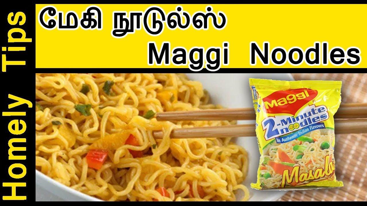 Noodles Recipe in Tamil | Egg Noodles Recipe in Tamil ...