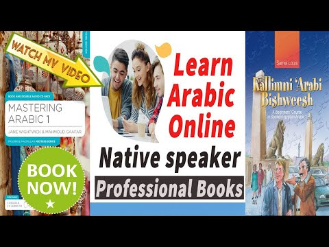 2:24 for English Arabic, Egyptian Arabic and reading Quraan professional Tutor