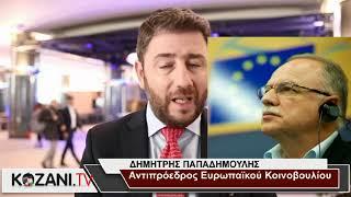 Αντιδράσεις στις δηλώσεις Ανδρουλάκη για Ταμείο Εκσυγχρονισμού