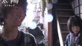 ムビコレのチャンネル登録はこちら▷▷http://goo.gl/ruQ5N7 劇作家・演出...