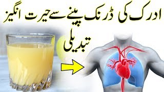 What Happens When You Drink Ginger Juice Daily