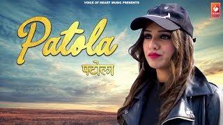 Patola(Full ) New Punjabi Song 2019 | Mr Sanjay , Tommy Reazy | Vohm
