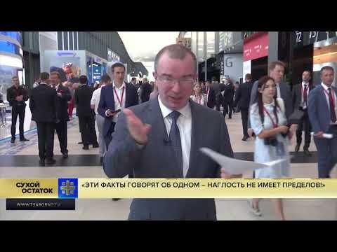 Юрий Пронько: Факты говорят об одном – наглость не имеет пределов!
