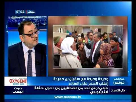 Ouhayda Ouhayda du jeudi 13 avril 2017