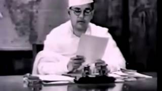 NETAJI SUBHAS CHANDRA BOSE SPEECH