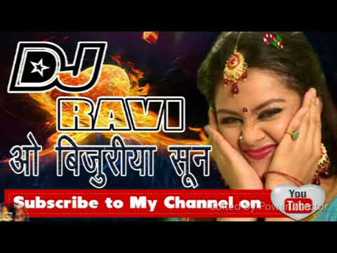 bhojpuri video mp3 dj 2018