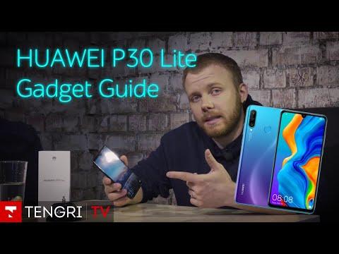 Huawei P30 Lite - обзор и как ухаживать за своим смартфоном / Gadget Guide
