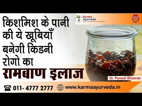 How to Cleanse & Detox Kidneys Naturally l Kidney Cleansing Drinks