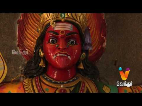 Moondravathu Kan - Amman Temple visited by Celebrites - [Epi-540]