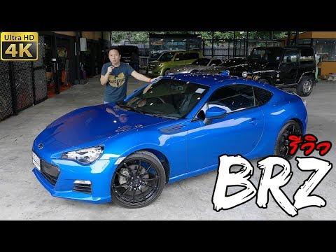 รีวิว Subaru BRZ - ซูบารุ บีอาร์แซด รถสปอร์ตที่พัฒนาร่วมกับ Toyota   4K HD
