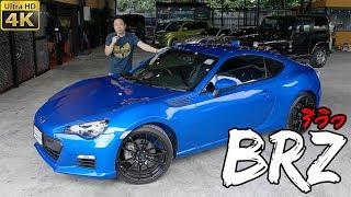 รีวิว Subaru BRZ - ซูบารุ บีอาร์แซด รถสปอร์ตที่พัฒนาร่วมกับ Toyota | 4K HD