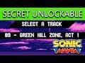 Sonic Mania Sound Select SECRET UNLOCK - How To Find Sound Test Mode (DA Garden)