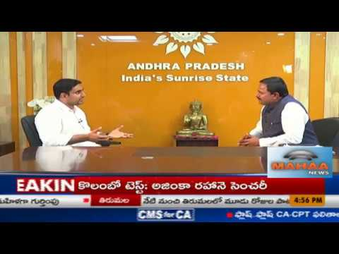 Mahaa News Exclusive Interview with Minister Nara Lokesh