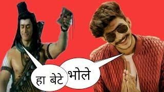 Gulzaar Chhaniwala Song || Middle Class Song Gulzaar Chhaniwala Vs Bholenath | Bhole Love You Ss Tne