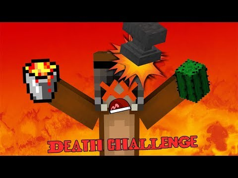 Minecraft : DEATH CHALLENGE #1 บางทีการฆ่าตัวตายก็ไม่ง่ายเหมือนที่คิด