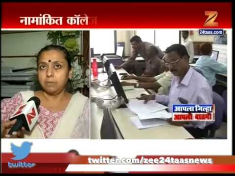Mumbai University TYBsc Toppers Failed Due To Negliance Of University