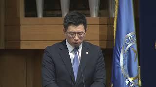 광림교회 예배 실시간방송