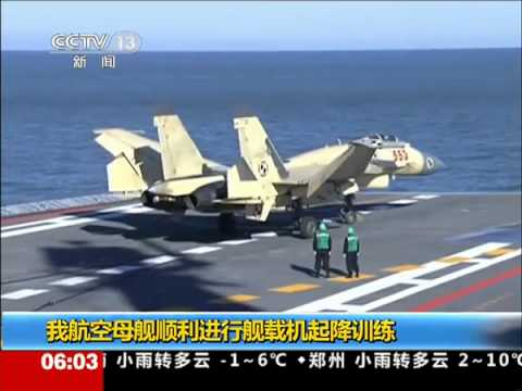 China's First Arrested Carrier Landing And Take-Off Onboard The Liaoning Aircraft Carrier