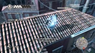 Assassins Creed 2 - Захват флага