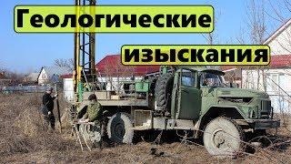 видео инженерные изыскания в Краснодаре