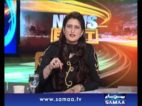 News Beat, 14 Dec 2014