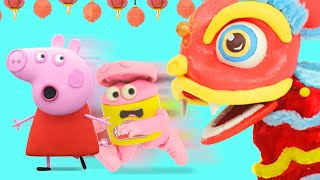 Peppa Pig Official Channel | Doh-doh and Peppa Pig's Lunar New Year | Play-Doh Show Stop Motion