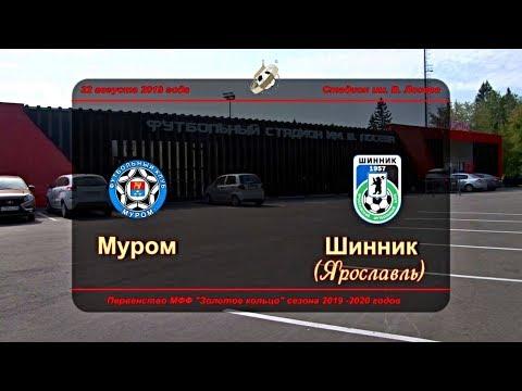Обзор матча между командами ФК МУРОМ -ФК ШИННИК(Ярославль)