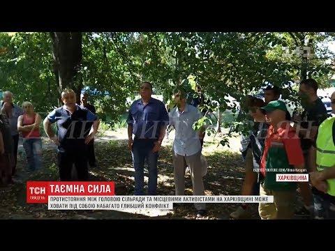 ТСН: На Харківщині активісти борються проти влади сіл, де знаходяться родовища газу