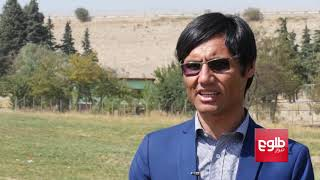 Golf Competition Held In Kabul / نهمین دور رقابتهای انتخابی تیم ملی گلف کشور امروز در کابل آغاز شد