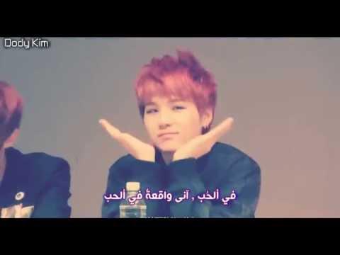 BTS [Suga] - In Love So Deep By Charice (Arabic Sub)