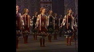 Virsky - My Ukraine 19 - 1994