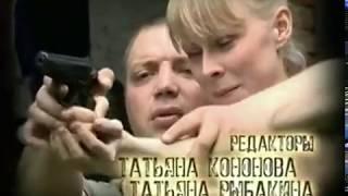 Зверобой 1 сезон 7 серия