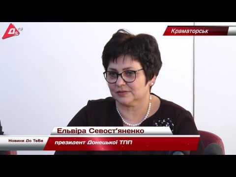 Бізнес - місія албанських підприємців в Україну - грудень 2016