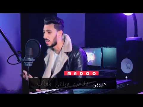 كريم محسن الصباغ  - ميدلي لرامي صبري واحمد بتشان 2018